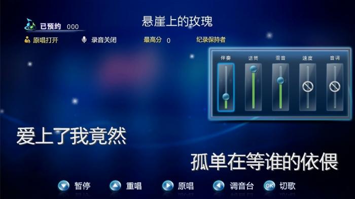 芒果嗨Q海美迪Q9机顶盒